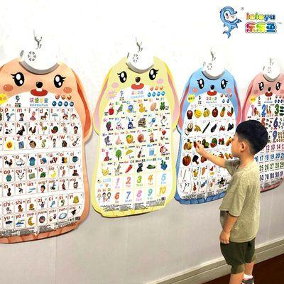 宝宝启蒙有声挂图发声儿童早教语音拼音识字卡字母表点读玩具墙贴