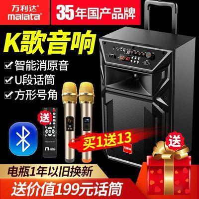 万利达8寸E12寸广场舞音响移动拉杆手提无线蓝牙户外K歌唱歌音箱