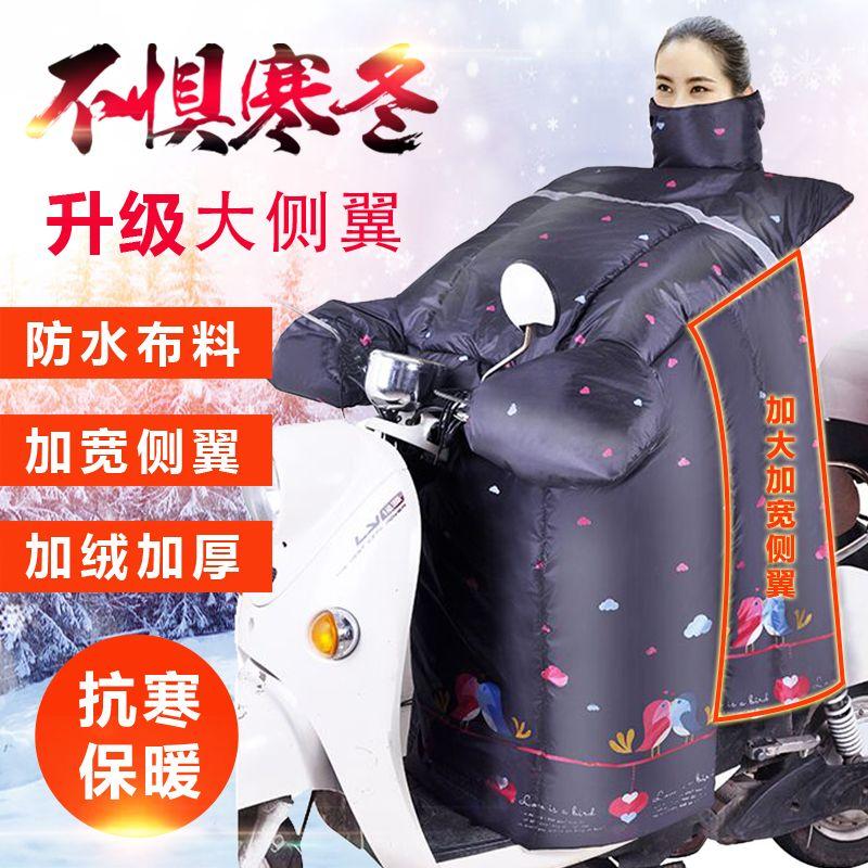 防水保暖+反光条,馨之宝 冬季加绒电动车挡风罩 16.9元起包邮,豪华款34.8元