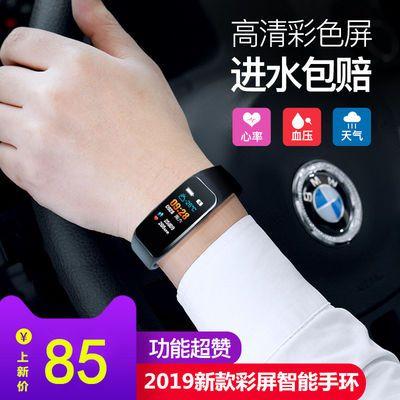 智能手环男女高清动态彩屏智能手表多功能防水小米华为等手机通用