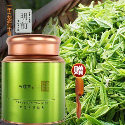高山云雾绿茶2019新茶浓香型耐泡春茶罐装礼盒装养胃绿茶叶250g