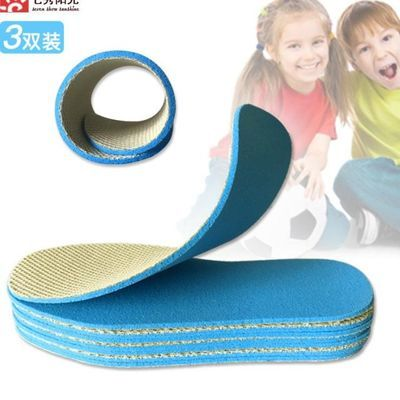 3双装 儿童春秋运动鞋垫透气吸汗柔软男女宝宝可修剪小孩鞋垫军训