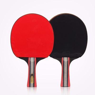 六星比赛乒乓球拍克洛斯威乒乓球拍单拍六6星拍横拍直拍双面反胶