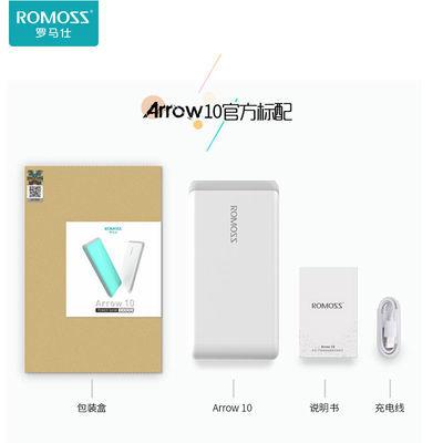 新款罗马仕ROMOSS AR10大容量10000毫安充电宝 品牌爆款快充移动