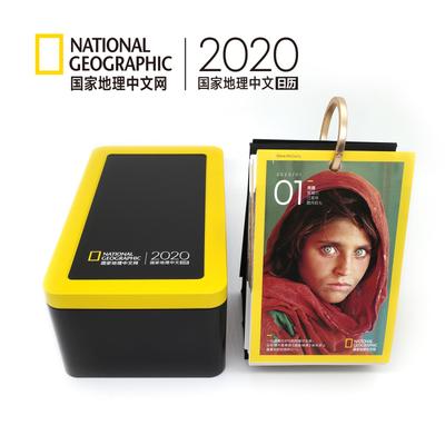 国家地理日历2020年原创摄影作品桌面台历摆件纪念品商务新年送礼
