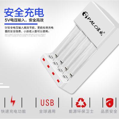 星威5号充电电池7号可充电池套装五七号通用电池充电器AAAAA电池
