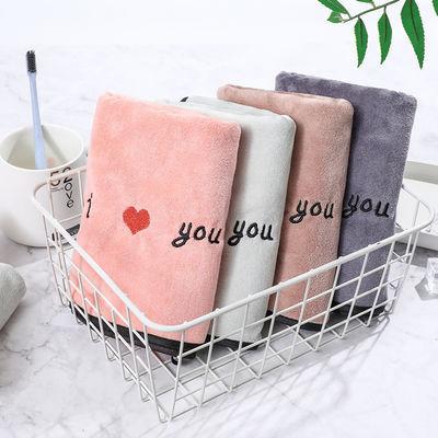 毛巾纯棉洗脸成人家用情侣速干超吸水不掉毛女学生韩版儿童洗澡巾