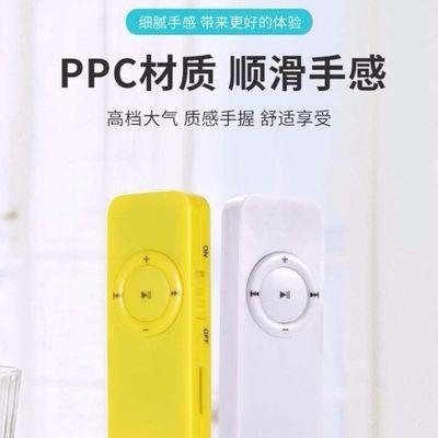 XT【买一送四】新款正品mp3音乐播放器迷你随身听mp4学生MP3插卡m