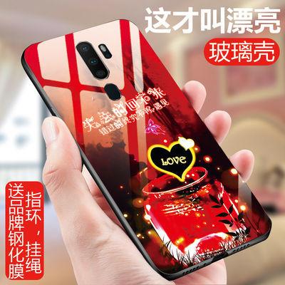 oppoa11X手机壳新款玻璃防摔保护套a11x硅胶全包边时尚个性男女款