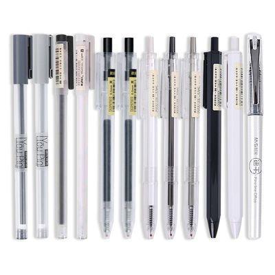 晨光优品中性笔笔芯黑0.5mm碳素黑色中性笔0.35简约学生用12支装