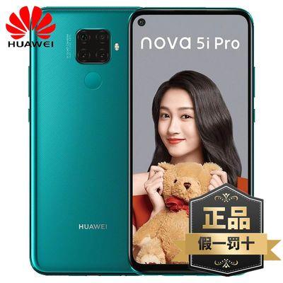 原封正品华为 HUAWEI nova 5i Pro 4800万官方手机华为nova5i pro