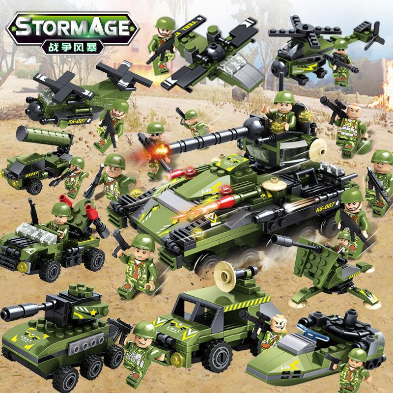 兼5容乐高积木男孩子城市拼装军事军队益智力8儿童吃鸡玩具车10岁图片
