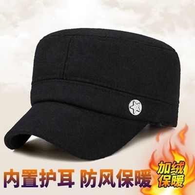 中老年帽子男冬天老人帽呢子老头帽保暖护耳加厚加绒冬季平顶帽子