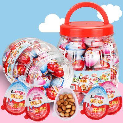 奇趣蛋巧克力饼干趣趣蛋玩具出奇蛋趣味蛋乐趣蛋桶装20枚装60枚装