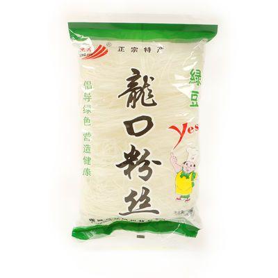 正宗龙粉丝绿豆粉丝多规格袋装酸辣粉丝花甲粉丝凉拌方便速食