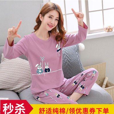【送礼品】纯棉睡衣女秋冬季长袖两件套装学生韩版卡通时尚家居服