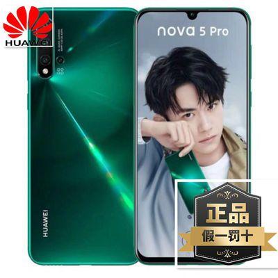 正品官方华为128G HUAWEI nova 5 4800万AI四摄荣耀手机华为NOVA5
