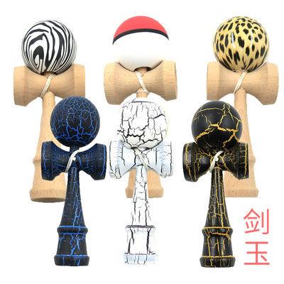 专业Kendama日本剑玉剑球入门竞技比赛儿童日月球玩具技巧球玩具