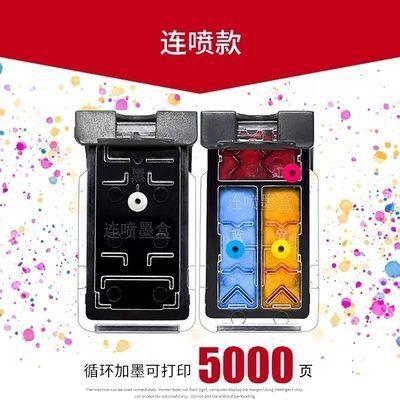 佳能PG845墨盒CL846墨盒MG2580S 3080 2400 ts3180 连喷墨盒