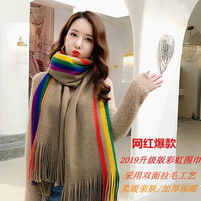 围巾女秋冬季彩虹条纹围脖学生可爱韩版百搭加厚保暖羊绒针织毛线