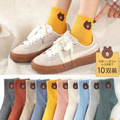 【超值10双装】袜子男女中筒袜秋冬款情侣袜子四季短筒袜百搭短袜