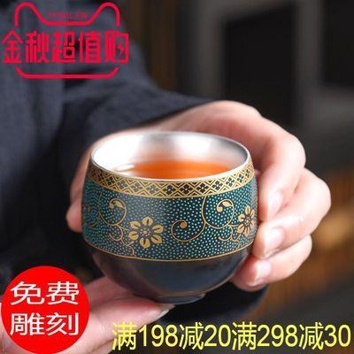 景德镇陶瓷银茶杯纯银功夫茶具手工内胆鎏银杯子主人杯单杯禅定杯