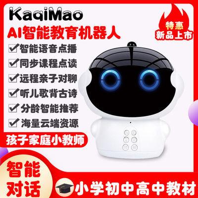 小帅智能机器人玩具小胖儿童早教学习机故事机第五代wifi对话家用