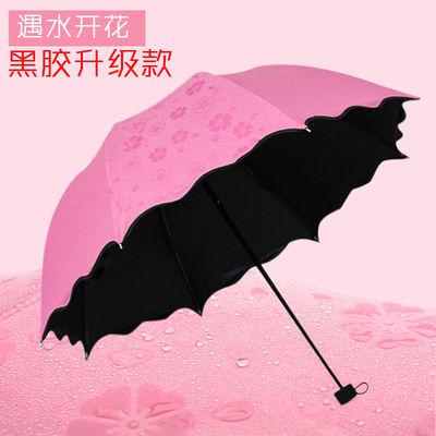 天堂雨伞折叠加大号加固三人双人超大晴雨伞男女十骨三折叠商务