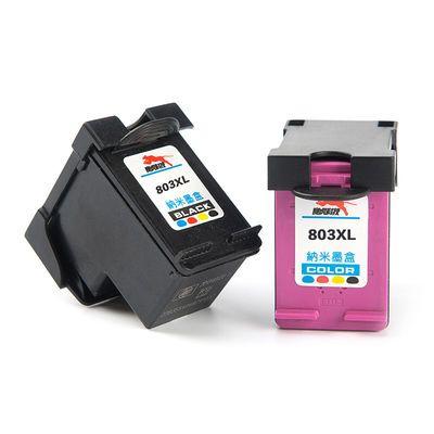 赛虎兼容HP1111 1112 2131 2132 260021222328打印机 803墨盒