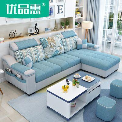 【优品惠】布艺沙发小户型三人位客厅简约家具整装组合转角可拆洗