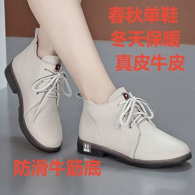 休闲鞋女平底真皮秋冬女鞋平跟软底系带女士单鞋加绒棉鞋小白鞋潮