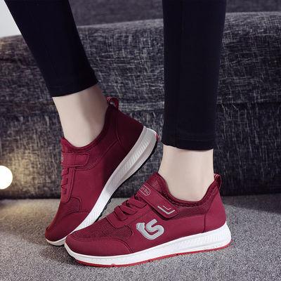 冬季加绒保暖老人鞋安全健步鞋防滑软底旅游鞋女士休闲运动鞋棉鞋