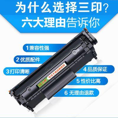 2612A惠普M1005MFP硒鼓1005 12A M1005 1020打印机1010墨盒HP1005