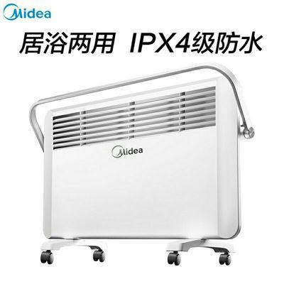 美的取暖器 家用暖风机电暖器浴室防水速热电暖炉省电NDK20-17DW