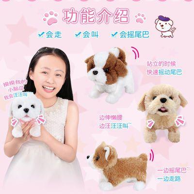 学爬玩具神器电动泰迪狗狗会叫走路毛绒玩具小狗儿童婴儿智力开发