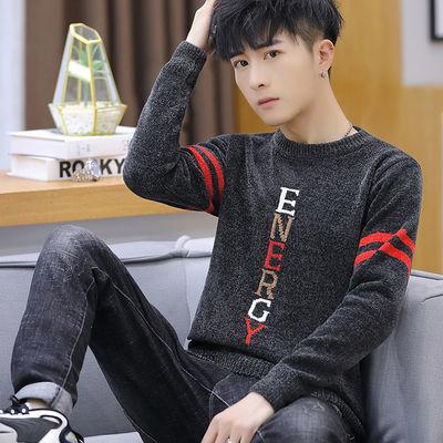 秋冬季毛衣男圆领学生青年韩版修身打底针织衫冬天男装加厚毛线衣