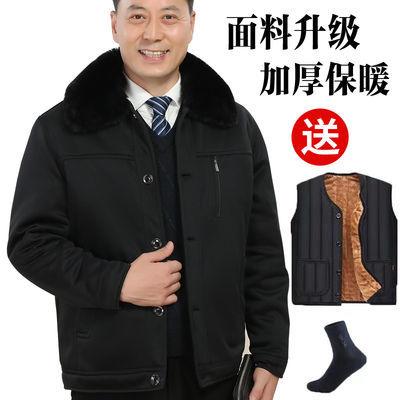 中老年男士外套秋冬季厚款爸爸装棉衣加绒男装棉袄夹克老年人衣服