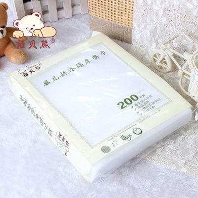婴儿用品隔尿垫巾一次性200片新生儿宝宝隔尿纸巾透气防水隔尿片
