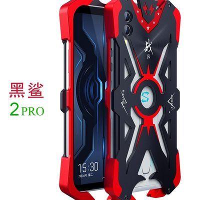 黑鲨2雷神升级版金属手机壳防摔个性创意黑鲨2pro手柄游戏手机套