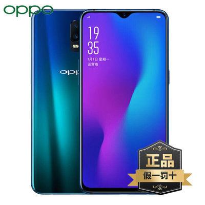 官方正品 OPPO R17手机 oppor17pro新款手机 8+128G 智能旗舰手机【2月5日发完】