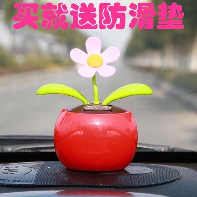 汽车太阳能摇摆太阳花摆件车内装饰品可爱摇头花车载创意公仔