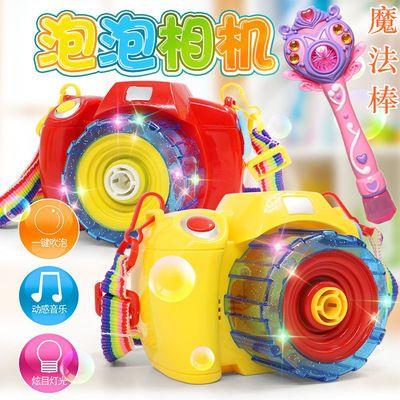 电动音乐泡泡相机带音乐灯光  全自动声光音乐灯光吹泡泡机