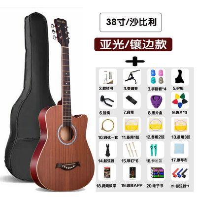 吉他初学者38寸成人男女青年学生民谣吉他41寸新手入门练习琴乐