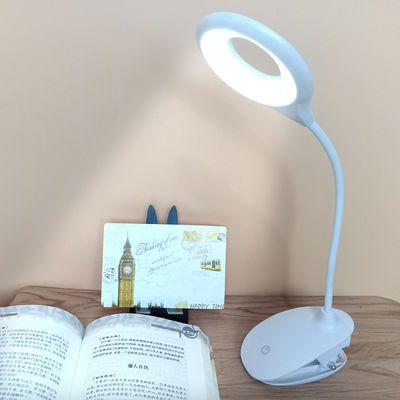 可发邮政】USB充电LED台灯护眼学习学生宿舍阅读写字小夜灯床头灯