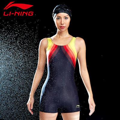 李宁泳衣女专业竞速肩带式女士游泳衣连体三角 修身显瘦泳衣大码