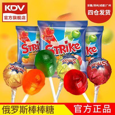 kdv棒棒糖袋装10支儿童创意小零食水果混合口味糖果俄罗斯进口