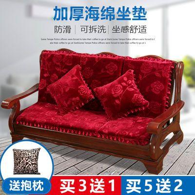 实木沙发垫带靠背加厚防滑木头木质红木凉椅坐垫椅垫冬季四季通用