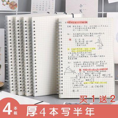 【送贴纸】笔记本子文具厚大学生简约小方格记事格子线圈b5网格本【3月23日发完】