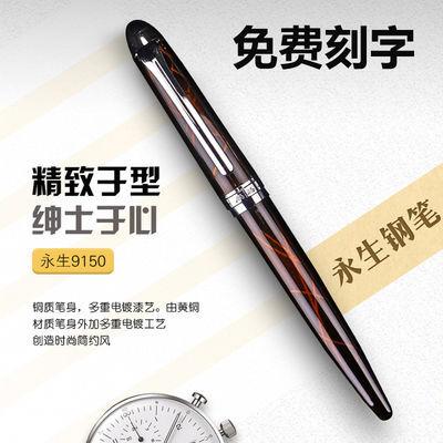 商务老师礼品学生书法练字免费刻字礼盒高档宝石色彩英雄金属钢笔