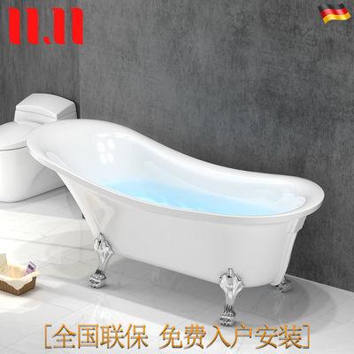 德国欧式家用彩色贵妃浴缸独立小户型家用成人亚克力卫生间浴池盆